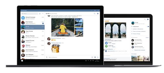 ВКонтакте официально запускает мессенджер для компьютеров
