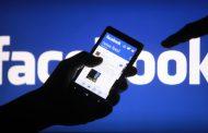 Facebook начал уменьшать рейтинг ложных новостей, пока только в Германии