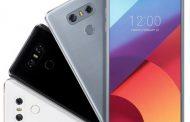 LG анонсировала новый флагманский смартфон G6