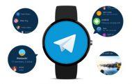 Telegram запустили для Android Wear