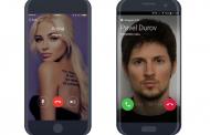 Аудиозвонки доступны для стабильных версий Telegram