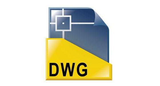 скачать Dwg программу - фото 8