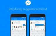Цифровой помощник Facebook M доступен для Facebook Messenger