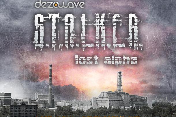 Состоялся релиз модификации S.T.A.L.K.E.R. Lost Alpha Developer's Cut