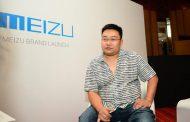 Meizu разделилась на три самостоятельных подразделения