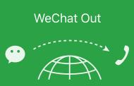 WeChat заблокирован в России
