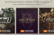 Fallout 3, Fallout New Vegas и Oblivion стали доступны в GOG