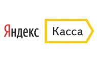 Яндекс.Касса теперь поддерживает платежи через Telegram