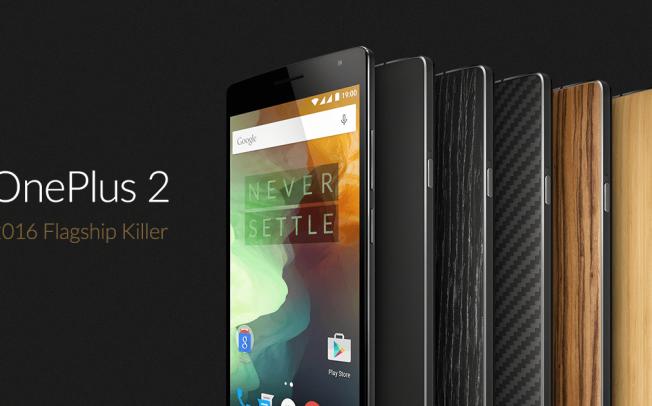 OnePlus 2 больше не получит крупных обновлений