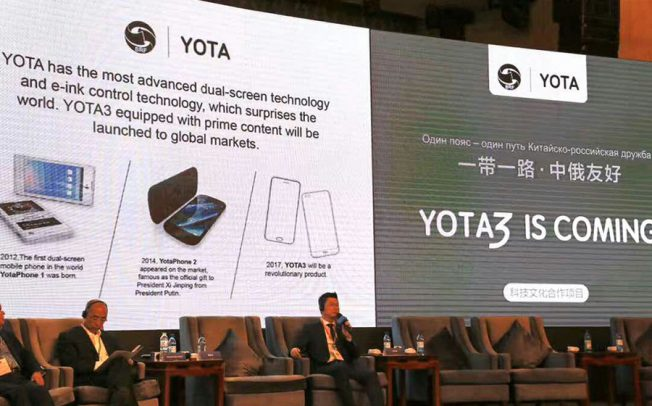 YOTA3 или YotaPhone 3? Yota Devices представила новый смартфон?