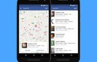 Facebook стал показывать на карте места с открытым Wi-Fi