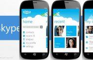 Skype прекратил поддержку нескольких платформ