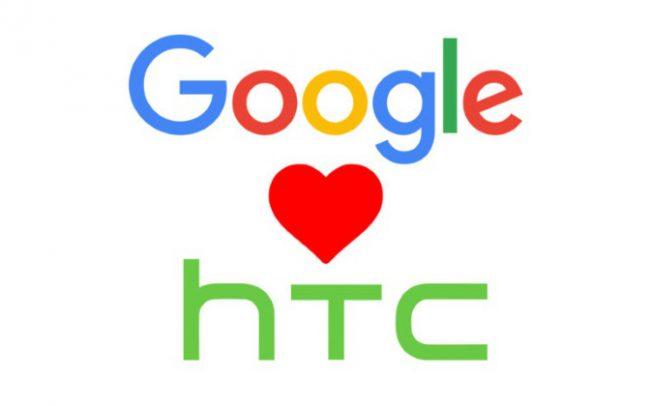 Мобильное подразделение HTC будет приобретено Google