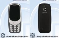 Nokia планируют перевыпустить 3310 в третий раз