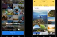 Мобильный Яндекс.Диск теперь позволяет безлимитно загружать фотографии и видео