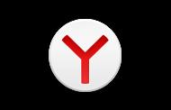 Яндекс.Браузер тоже будет фильтровать рекламу на сайтах