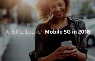 AT&T планирует запустить сеть 5G в 2018-м году