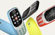 Официально представлен смартфон Nokia 3310 4G