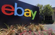 PayPal перестанет быть платежной системой по умолчанию для eBay