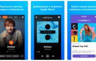 Shazam для iOS получил обновленный дизайн и другие нововведения