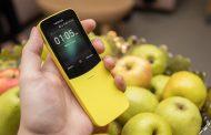 Nokia переиздала 8110