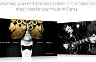Apple закрывает iTunes LP