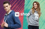 ВКонтакте открыла свой виртуальный магазин с одеждой и другой фирменной атрибутикой