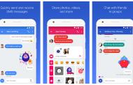 Приложение Android Сообщения позволит работать с смсками на компьютере