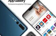 Huawei открывает свой магазин приложений для Android