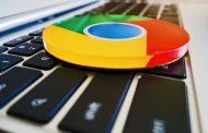 Chrome сканирует файлы на вашем компьютере