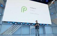 Новые подробности о Android P