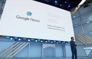 Google News получит крупное обновление и станет более удобным новостным сервисом