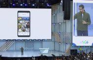 Google Photos получит функцию рекомендаций, которые выглядели шикарно