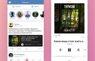ВКонтакте появятся подкасты