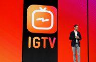 IGTV – видеосервис от Instagram с новым подходом к просмотру видео