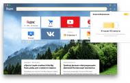 Яндекс.Браузер добавил режим энергосбережения