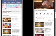 YouTube добавит платную подписку для каналов, продажу товаров и раздел с премьерами