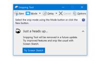 Инструмент «Ножницы» уберут из состава Windows 10