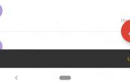 Мобильный Gmail получил возможность отмены отправки сообщений