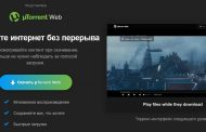 BitTorrent Inc представила uTorrent web