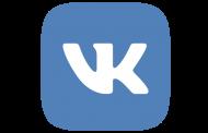 Закрытые профили теперь можно активировать ВКонтакте