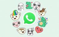 Стикеры стали частью WhatsApp
