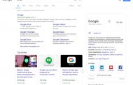 Google начинает менять подход к поисковой выдаче