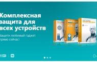 Во ВКонтакте открылся магазин софта