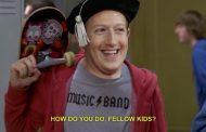 Facebook разрабатывает приложение LOL