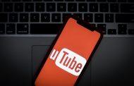 YouTube перестанет рекомендовать видео с теориями заговоров