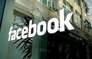 Facebook отказывается от Onavo VPN