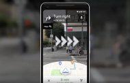 Google Карты начали тестирование дополненной реальности