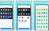 Xiaomi выпустила Mint Launcher