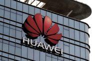 Министерство торговли США внесло Huawei и 70 других компаний в «черный список»
